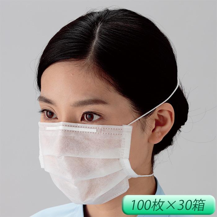 クリーンマスク F210 オーバーヘッド式 100枚/箱 [食品工場 清潔 異物混入防止 ウィルス対策 花粉予防]