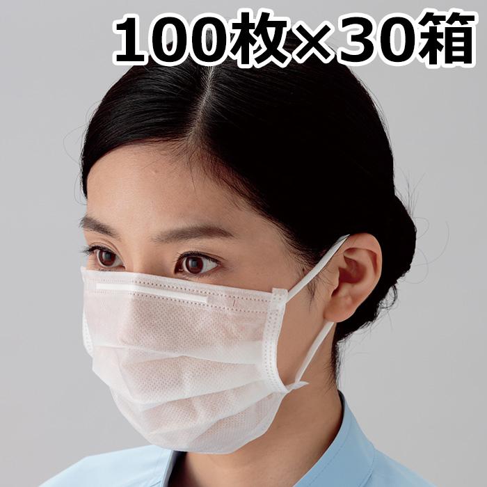 ミドリクリーンマスク 【お得用 100枚入x30箱】 ミドリ安全 K-204 耳掛け式(2枚重ね) 100枚×30入 使い捨て [ウイルス対策 花粉対策 予防]