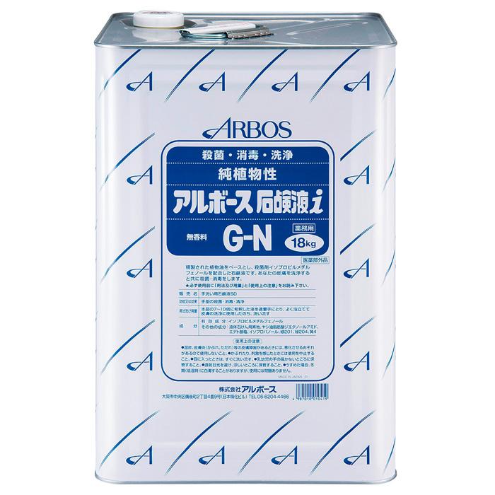 アルボース 石けん液 IG-N 01041 18Kg缶 7~10倍に薄めて使う高濃度タイプ 無香料 手洗い 洗浄 殺菌 消毒 業務用