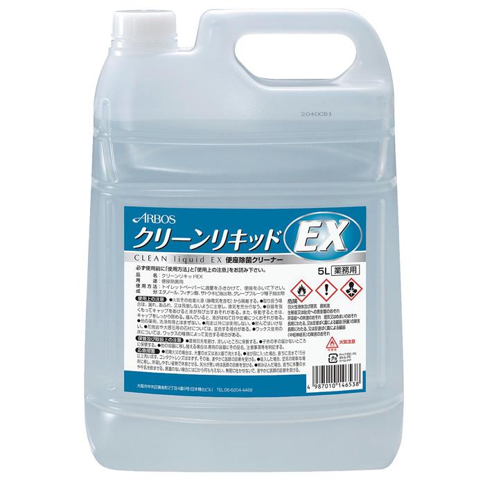アルボース 便座除菌クリーナー クリーンキッドEX 業務用 トイレ 5L 3本入[ウィルス対策]
