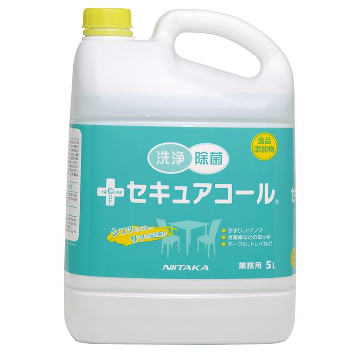 セキュアコール 5L (3本入/箱) 洗浄 除菌 ウイルス対策