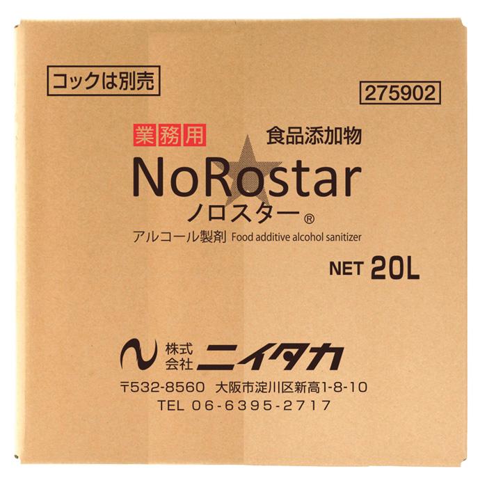 ニイタカ 業務用 アルコール製剤 ノロスター NoRostar 業務用 20L BIB [ウィルス対策]