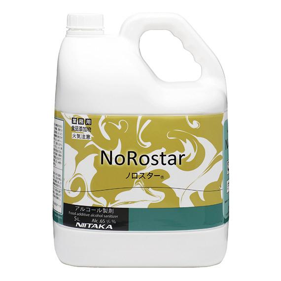 ニイタカ 業務用 アルコール製剤 ノロスター NoRostar 5L 業務用 4本入 [ウィルス対策]