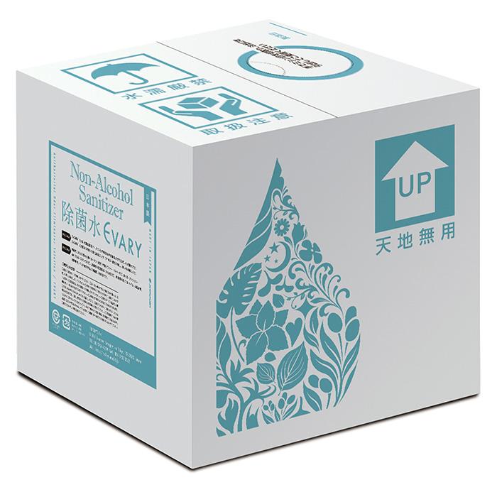 次亜塩素酸水 EVARY 10L BIB (2個入) [ハラル認証を取得した除菌水] 業務用除菌剤 食中毒予防 除菌 消臭 ウィルス対策