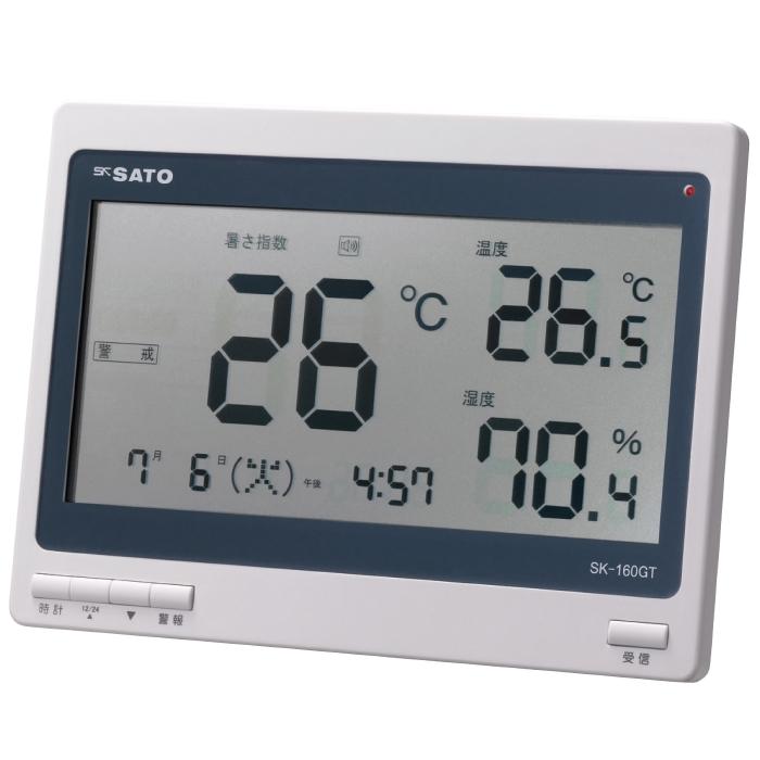 熱中対策 佐藤計量器製作所 熱中対策 熱中症暑さ指数計 SK-160GT デジタル 電波時計 [温度計 湿度計 指数計][暑さ対策 夏用 冷感 冷却]