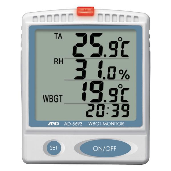 熱中対策 エー・アンド・デイ A&D 《アラーム設定可/WBGT指数・気温・相対湿度》 熱中症指数モニター AD-5693 [暑さ対策 夏用]