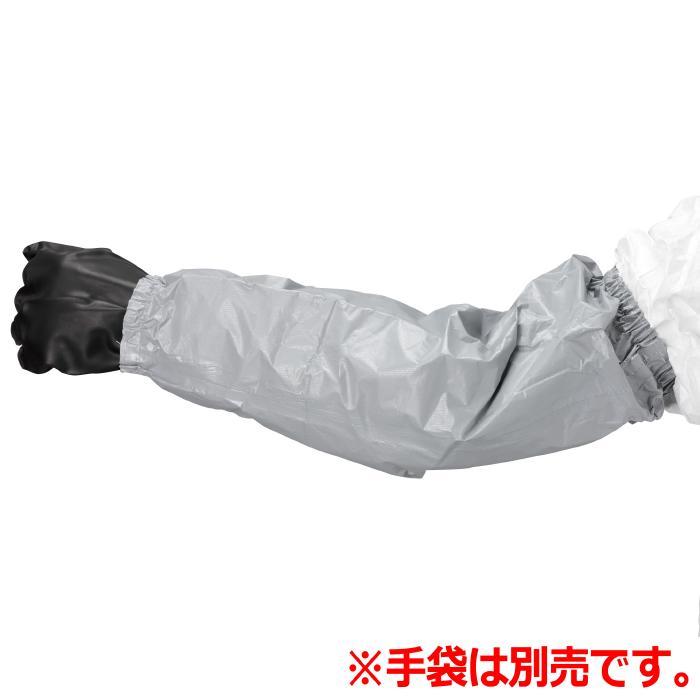 アゼアス アームカバー 【25双入】 デュポン(TM) タイケム(R) F アームカバー PS32LA 25双/箱 仕事着