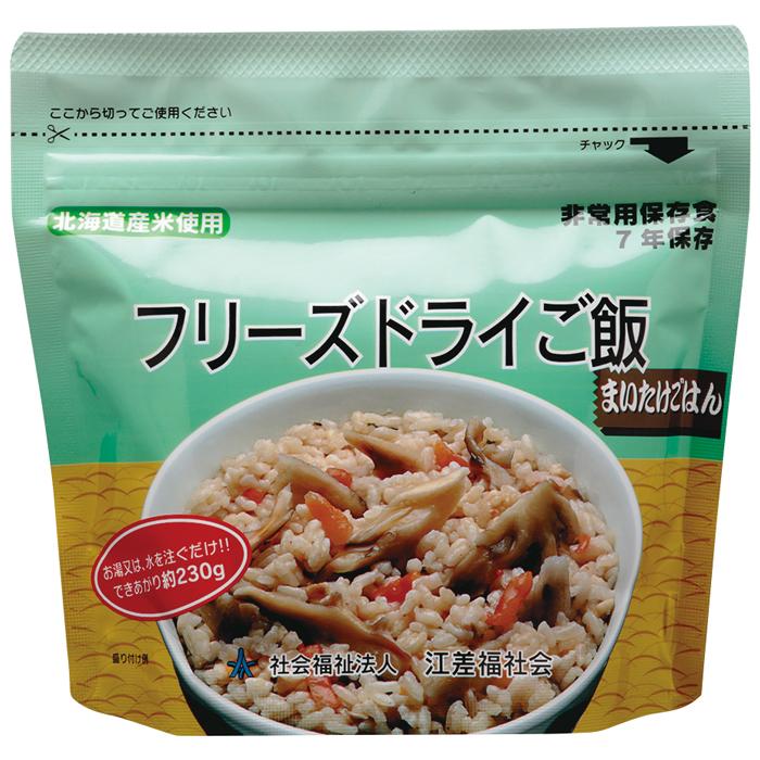防災 保存食 非常食 【30袋入】 [うるち米 まいたけ] フリーズドライご飯 まいたけごはん 80GX30袋入/箱