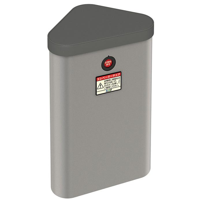 防災用品 備蓄 エレベーターチェア スリムタイプ EC-193S