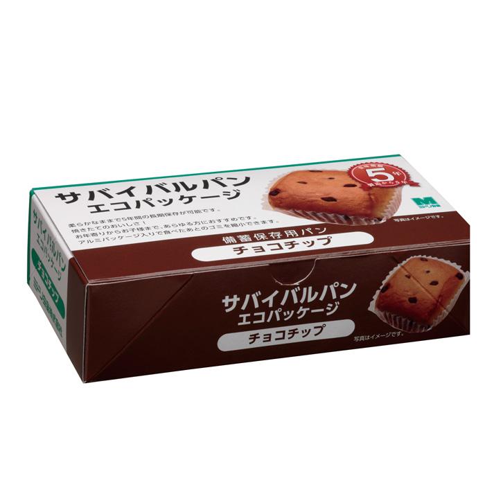 【ランキング1位】 防災グッズ 【保存食 非常食】 サバイバルパン ミドリ安全 エコパッケージ チョコチップ味 2個入×24箱/ケース