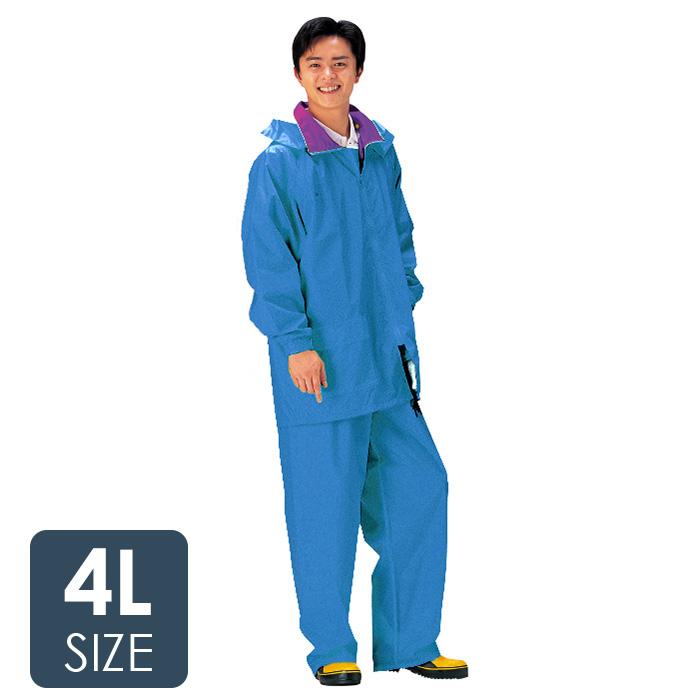 雨衣 ミドリ安全 ファミネットピック NO.1042 ターコイズ 4L