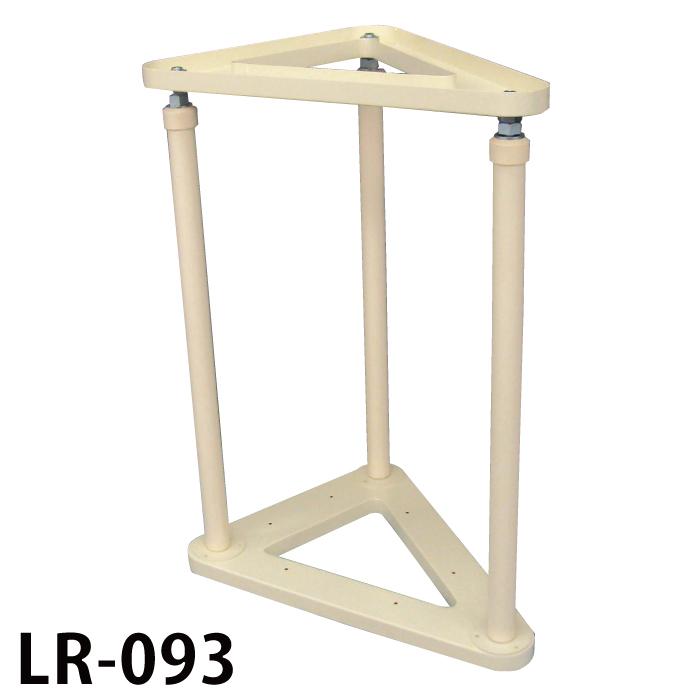 転倒防止 リンテック21 リンクフレーム三角 LR-093 (272-372)