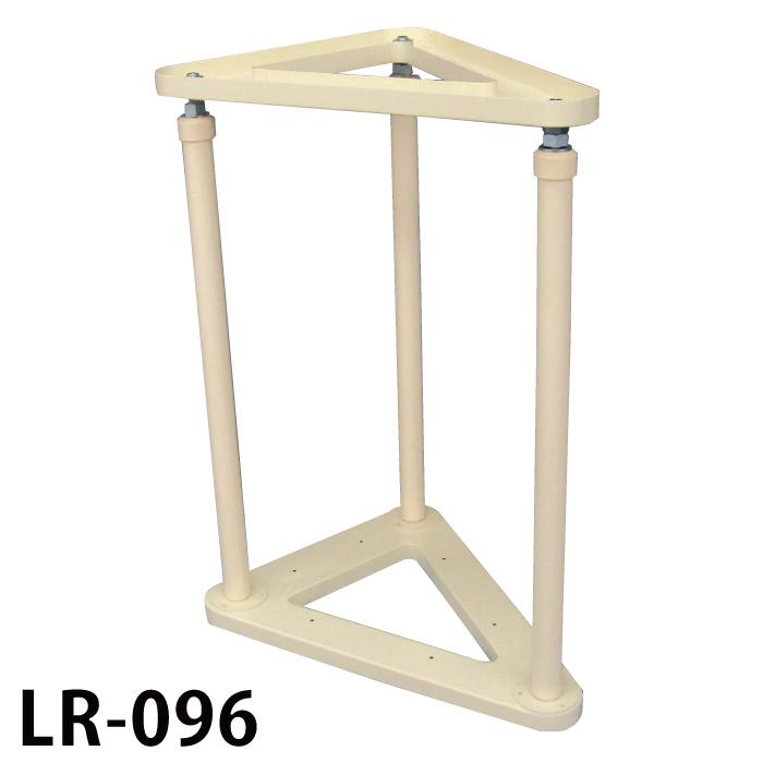 転倒防止 リンテック21 リンクフレーム三角 LR-096 (131-164)