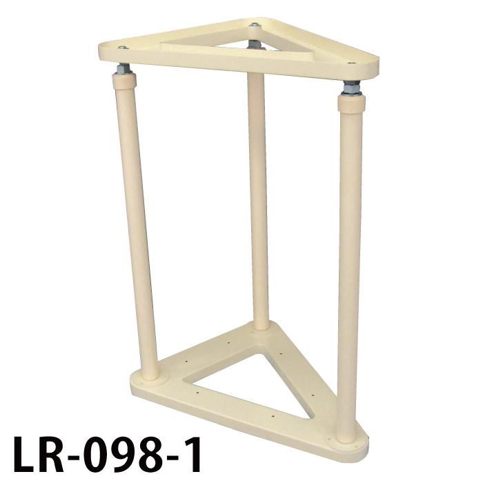 転倒防止 リンテック21 リンクフレーム三角 LR-098 (45-64)