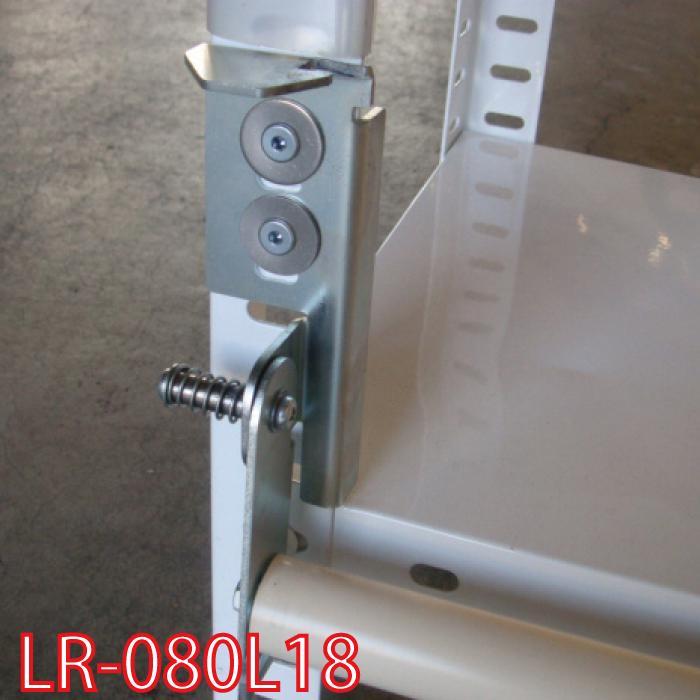 落下防止 リンテック21 ドロップストッパー LR-080L18