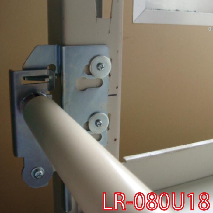 落下防止 リンテック21 ドロップストッパー LR-080U18