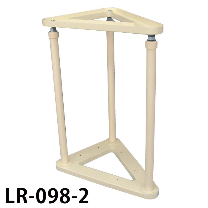 転倒防止 リンテック21 リンクフレーム三角 LR-098-2 (47~55)