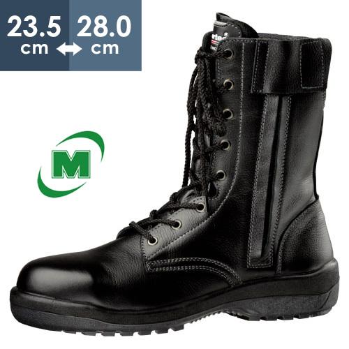 【ランキング1位】 安全靴 セーフティーブーツ ミドリ安全 新ラバー2層底 安全靴 長編上靴 ラバーテック RT730F オールハトメ ブラック