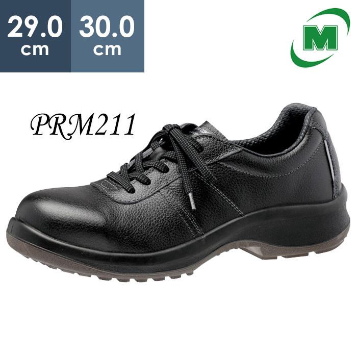 【大きいサイズ】ミドリ安全 安全靴 プレミアムコンフォート PREMIUM COMFORT PRM211 メンズ 新ワイド樹脂先芯 牛クロム革 ブラック 29.0/30.0cm