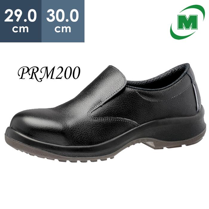 【大きいサイズ】ミドリ安全 安全靴 プレミアムコンフォート PREMIUM COMFORT PRM200 メンズ スリッポン 新ワイド樹脂先芯 牛クロム革 ブラック 29.0/30.0cm