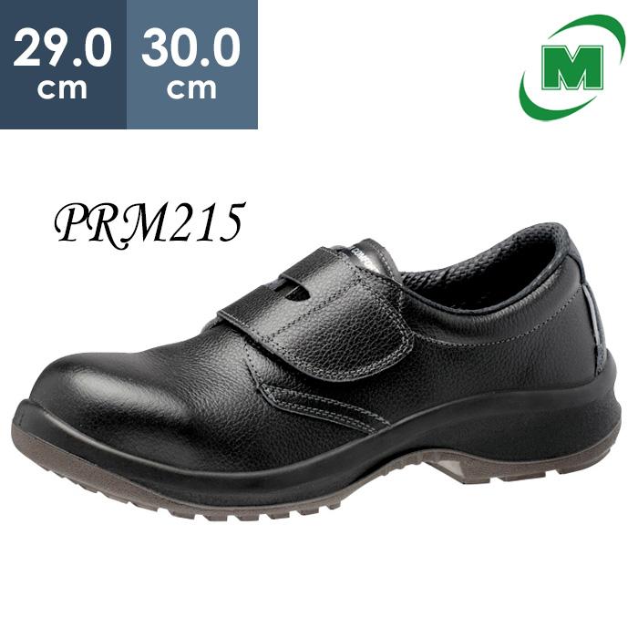 【大きいサイズ】ミドリ安全 安全靴 プレミアムコンフォート PREMIUM COMFORT PRM215 メンズ マジックタイプ 新ワイド樹脂先芯 牛クロム革 ブラック 29.0/30.0cm