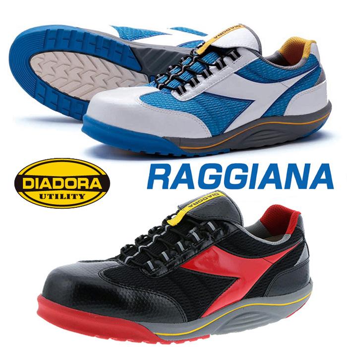 RG-14、RG-23 JSAA規格 紐靴 ディアドラ 安全靴 ラジアナ プロテクティブスニーカー DIADORA RAGGIANA