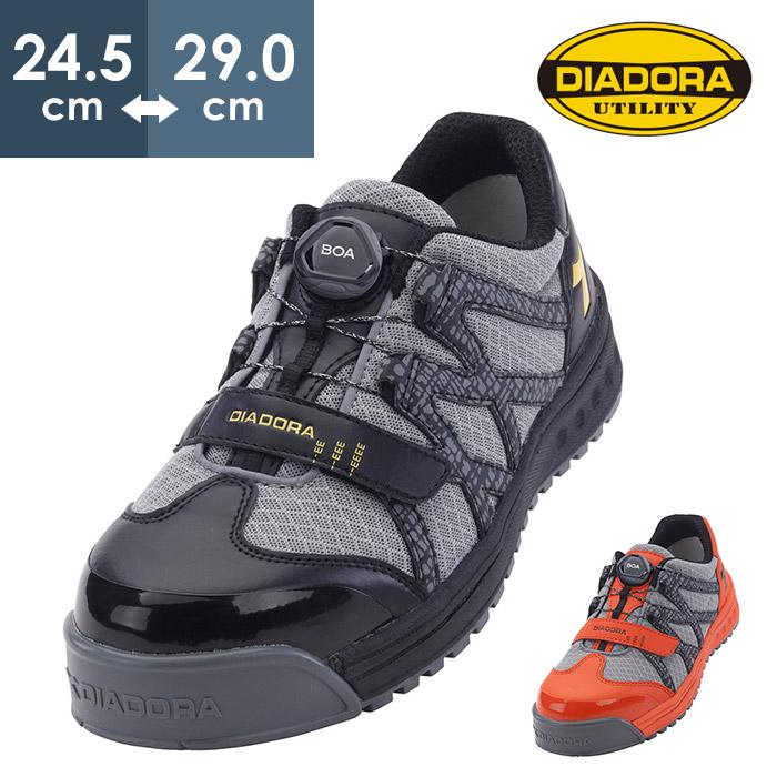 【150時間限定企画】 ディアドラ安全靴 DIADORA 安全作業靴 JSAA A種 エアメッシュ Boa ボア ダイヤル式 ピピット PIPIT PP-228 PP-728 24.5~28・29cm(EEE) 2カラー