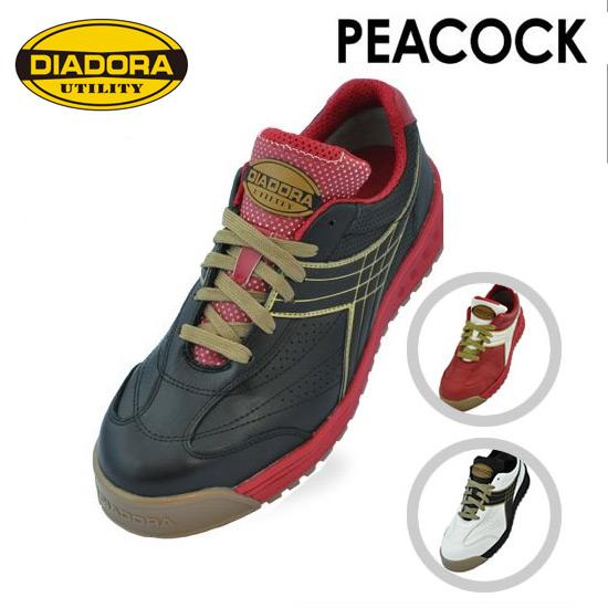 ディアドラ安全靴 DIADORA【安全作業靴】 頂点の履き心地のスニーカータイプ安全作業靴 超耐滑 PEACOCK ピーコック [23.0~29.0cm][PC-12/PC-22/PC-31]