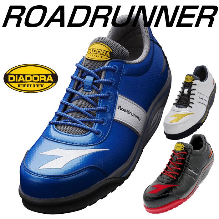 【150時間限定企画】 ディアドラ安全靴 DIADORA 【安全作業靴】 ROADRUNNER ロードランナー [RR-11ホワイト/RR-22ブラック/RR-44ブルー]