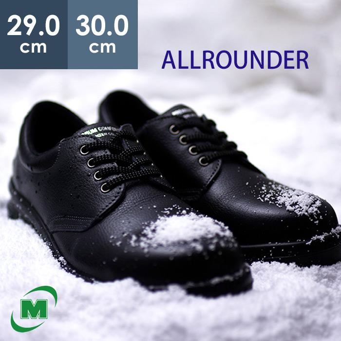 【大きいサイズ】ミドリ安全 オールラウンダー ARD210 雪用安全靴 雪上でも床面でも滑りにくいオールシーズン使える耐滑安全靴 ブラック [29.0/30.0cm]