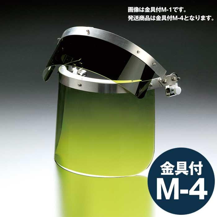 ミドリ安全 IR3/IR1.7 ヘルメット取付型IR遮光面 MB-21HW IR3/IR1.7 M-4金具付 ミドリ安全 M-4金具付, Hakotoyo Plaza:40284019 --- coamelilla.com