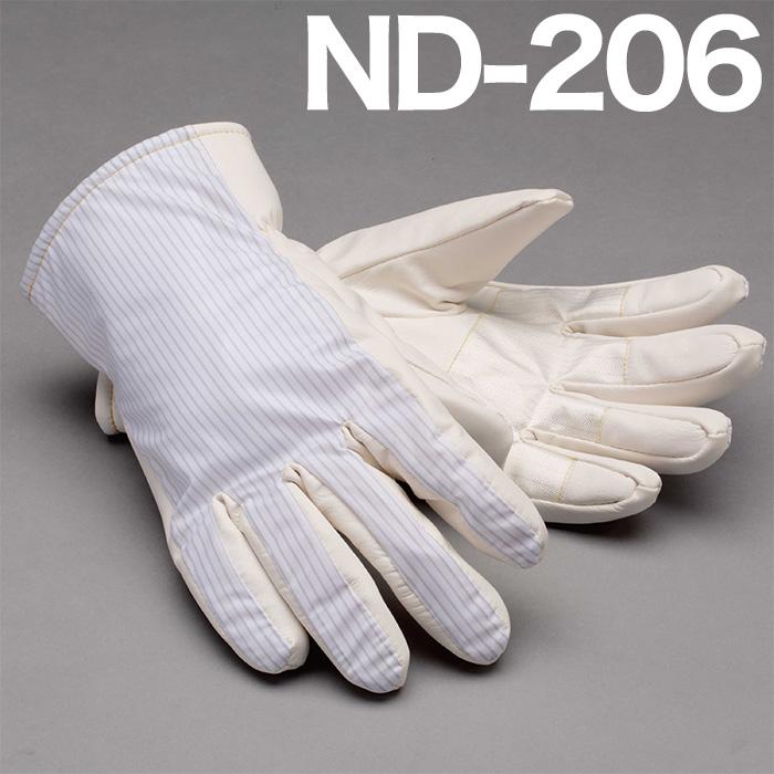 耐熱 作業手袋 【全指型2層構造/耐熱温度370℃(手のひら補強部分のみ)】 耐熱手袋 ND-206 グローブ 作業手袋 作業用手袋 フリーサイズ[長さ28cm]