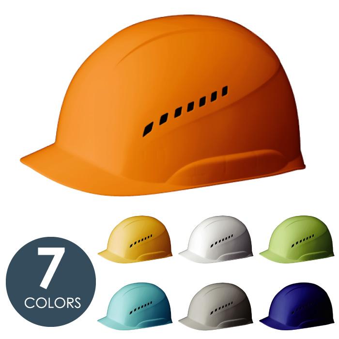 新作 送料込 軽作業帽ヘルメット ベンチレーション設計 PEポリエチレン ヘルメット 通気孔付 軽作業帽 ミドリ安全 SCL-300VA