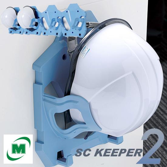 倉 様々なヘルメットを しっかりホールド ミドリ安全 ヘルメットハンガー SCキーパー2 SC KEEPER 2 国産品 磁石式 ブルー ヘルメット備品 ねじ式兼用タイプ 防災ヘルメットの保管にも 壁掛け 連結可能 ヘルメットラック グレー