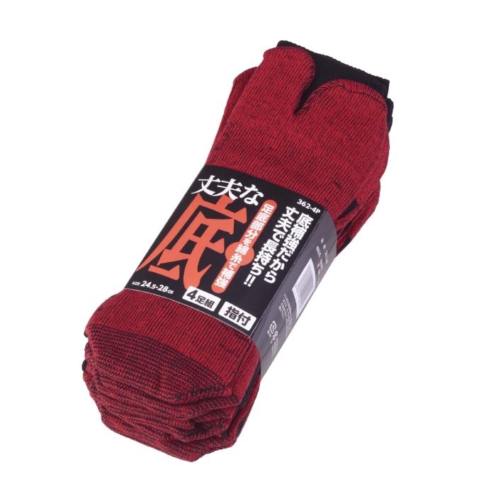 指付 足底に補強糸を加えることで丈夫さを高めた靴下です 鬼底靴下 4足組 買い物 丈夫な底 永遠の定番 布施商店 作業用 黒×赤 SS-362-4P 靴下 吸汗性