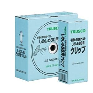 トラスコ中山 TRUSCO 作業用品 梱包結束用品 結束バンド 結束ベルトしめしめ80セット白 GJ80HS50N