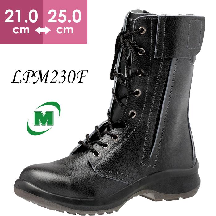 ミドリ安全 安全靴 プレミアムコンフォート PREMIUM COMFORT LPM230F オールハトメ レディース ブーツタイプ 長編上靴 新ワイド樹脂先芯 牛クロム革 ブラック 21.0-25.0cm