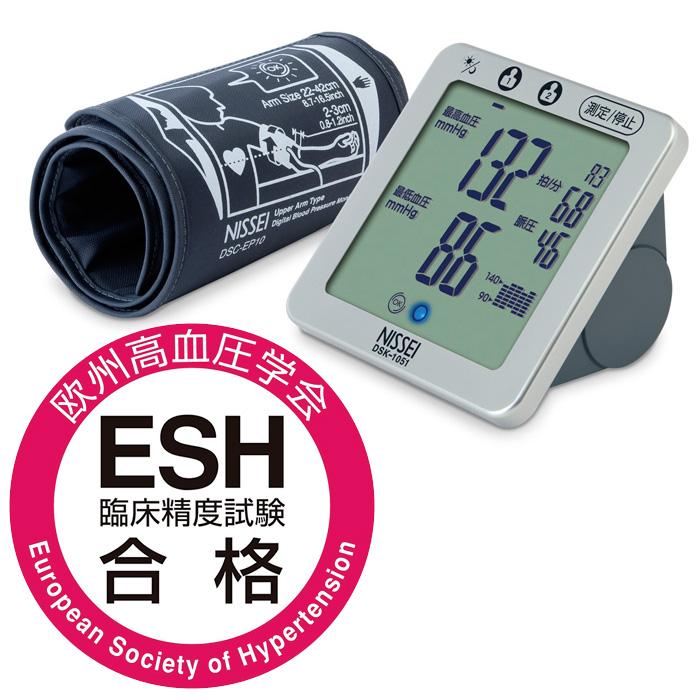 上腕式デジタル血圧計 ミドリ安全 DSK-1051 シルバー 血圧 健康器具