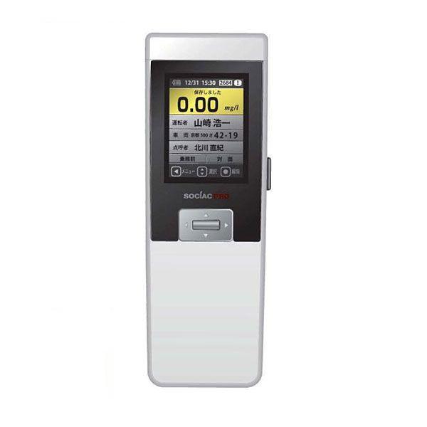 アルコール検知器 中央自動車工業 アルコールチェッカー(検知器) ソシアック・プロ (ACアダプター付)