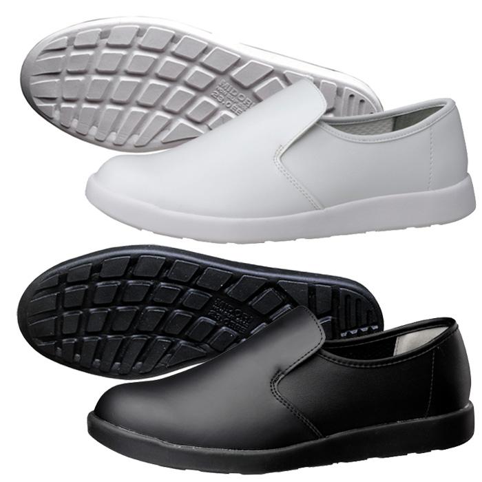 ミドリ安全 超軽量 超耐滑 作業靴 超軽量ハイグリップ H800 滑りにくい靴 男女兼用 レディース メンズ コックシューズ 厨房シューズ  [白ホワイト/黒ブラック][22.0~28.0cm]
