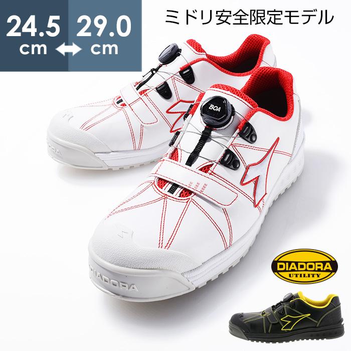【150時間限定企画】 [ミドリ安全限定モデル] ディアドラ安全靴 DIADORA 安全作業靴 JSAA A種 PARAKEET パラキート PK-131 PK-252 24.5cm~28・29cm(EEE)