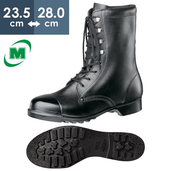 安全靴 外鋼板先芯 ミドリ安全 牛クロム革(ソフト型押) ラバー1層底 ゴム底 安全靴 長編上靴 V213N 外鋼板 ブラック [23.5~28.0cm] 日本製