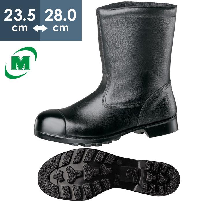 重作業用安全靴 ワイド鋼製先芯 ミドリ安全 牛クロム革(ソフト型押) ラバー1層底 ゴム底 安全靴 半長靴 W540N CAP ブラック 日本製