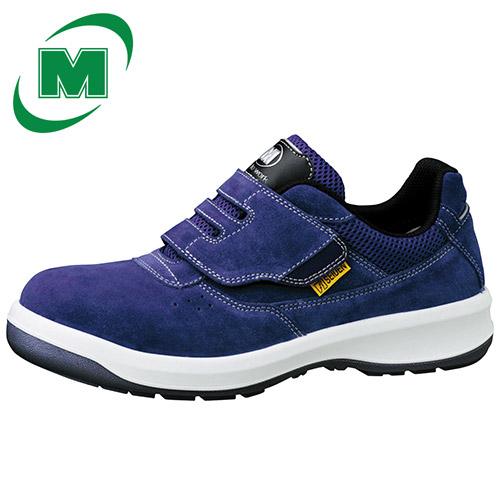 静電安全靴 ミドリ安全 ワイド樹脂先芯 安全靴 スニーカー マジック G3555静電 [静電靴 静電安全靴 静電気防止 静電気除去 帯電防止] ブルー 日本製