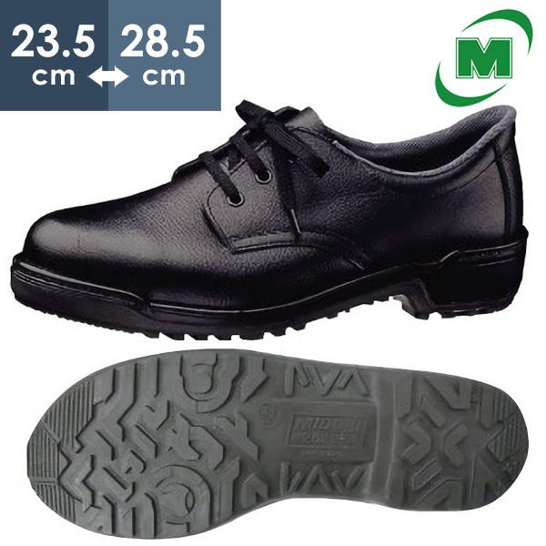 安全 ミドリ 安全靴・作業靴 製品情報:PRM225(ブラック)
