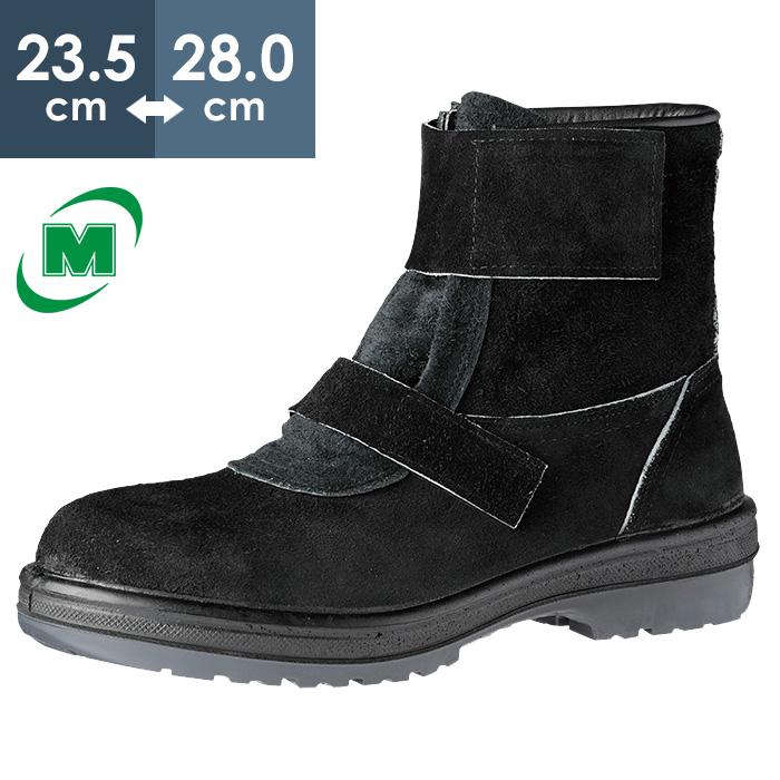 熱場作業用安全靴 RT4009N ミドリ安全 牛クロム革(裏出し) ラバー2層底 二種耐熱靴 樹脂先芯 耐滑底 耐熱底 かかと衝撃吸収 安全靴 ブラック 日本製 [23.5~28.0cm]