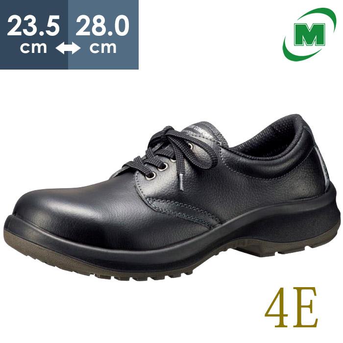 【4Eサイズ】ミドリ安全 安全靴 プレミアムコンフォート PREMIUM COMFORT PRM210 メンズ 新ワイド樹脂先芯 牛クロム革 ブラック 23.5-28.0cm (EEEE) 日本製