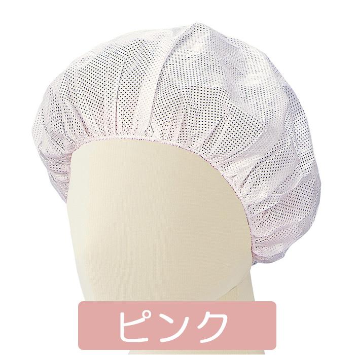 ネット 東京メディカル でんでん帽 (ツバなし) CA101P フリー ピンク 200枚 食品工場 衛生