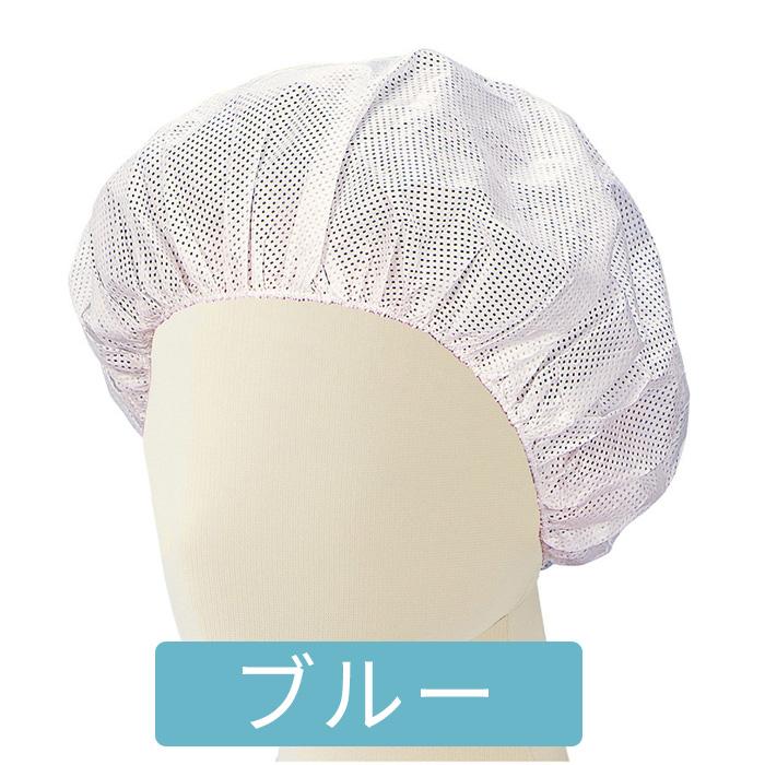 ネット 東京メディカル でんでん帽 (ツバなし) CA101B フリー ブルー 200枚 食品工場 衛生