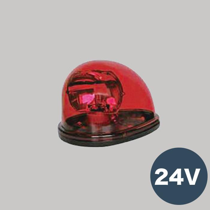 日恵製作所 車載用電球式回転灯 赤 NY9256H1R-24V